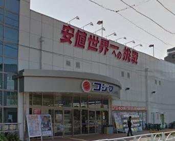 コジマNEW用賀店の画像1