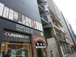 しゃぶすき 吉祥 THE KABUKI店の画像1