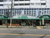 スーパーマーケット三徳中野店