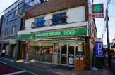 ローソンストア100上高田二丁目店
