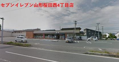 セブン−イレブン 山形桜田西4丁目店の画像1