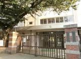 港区立 神応小学校