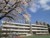 港区立 笄小学校