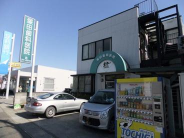 塚田歯科医院の画像1