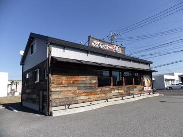 博多龍ノ髭 宇都宮店の画像1