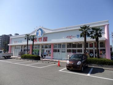 西松屋 宇都宮簗瀬店の画像1