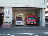 新宿消防署落合出張所