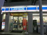 ローソン厚木寿町店