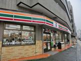 セブンイレブン厚木中町店