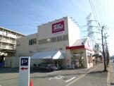 トーホー 宝塚山本店