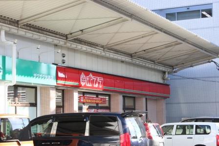 ポプラ光南店の画像