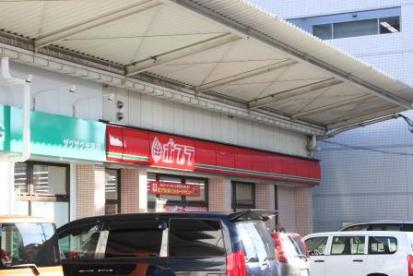 ポプラ光南店の画像1