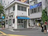 赤坂警察署表参道交番