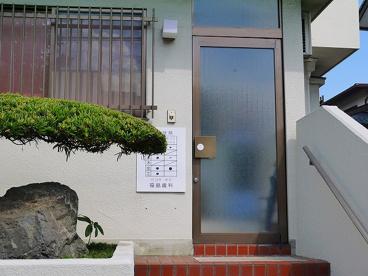 福島歯科医院の画像4