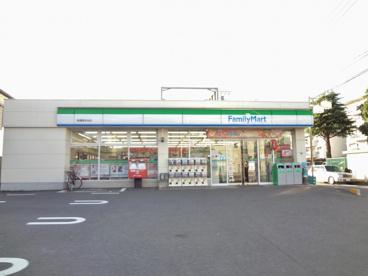 ファミリーマート船橋夏見台店の画像1