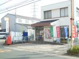 葵西郵便局