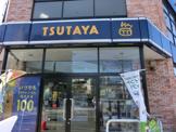 TSUTAYA相武台店