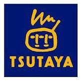 TSUTAYA 久保田店の画像1