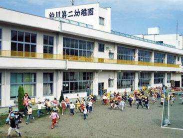鈴川第二幼稚園の画像1
