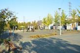 西宮の沢つくし公園
