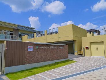 学研奈良ピュア保育園の画像2