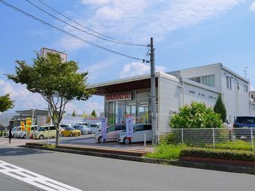奈良ダイハツ 登美ヶ丘店の画像4