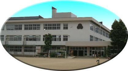山形市立第五小学校の画像1