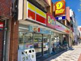 デイリーヤマザキ大阪工大前店