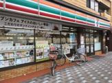 セブン−イレブン門真堂山町店