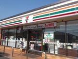 セブン−イレブン大東新田西町店