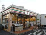 セブン−イレブン大阪鶴見緑地店
