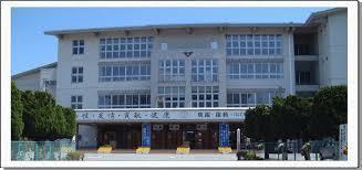 山形市立第二中学校の画像1
