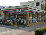 セブン−イレブン大阪清水駅前店