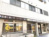 リーサイド豊津医療ビル