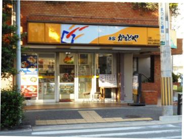 本家かまどや緑地公園駅前店の画像1