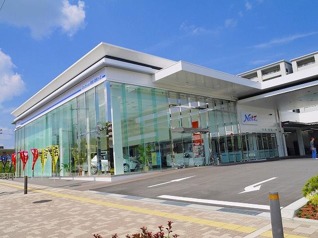ネッツトヨタ奈良 登美ヶ丘店の画像