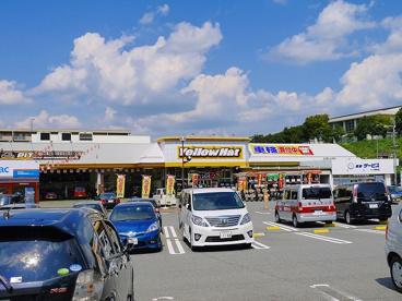 イエローハット 学園前店の画像4
