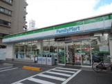 ファミリーマート・西中島南方店