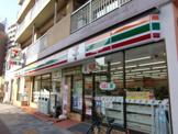 セブンイレブン・大阪東中島1丁目店
