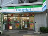ファミリーマート新大阪駅東口店