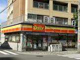デイリーヤマザキ阿倍野美章園店