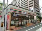 セブン−イレブン大阪松崎2丁目店
