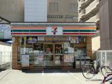 セブンーイレブン大阪阿倍野筋4丁目店