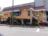 ロイヤルホスト・三国店