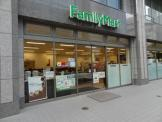 FamilyMart 西宮原一丁目店