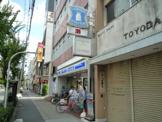 ローソン LP_昭和町