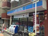 ローソン・十三店