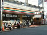 セブンーイレブン大阪十三本町1丁目店