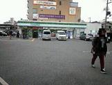 ファミリーマート新高一丁目店
