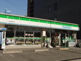 ファミリーマート 新北野三丁目店